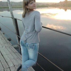 Знакомства Краснокамск С Телефоном